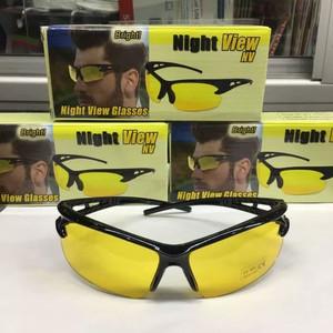Harga kaca mata anti silau di malam hari night view glasses vision kaca   HARGALOKA.COM