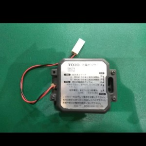 Harga layar sensor urinal toto tea99dv1 layar sensor urinoir | HARGALOKA.COM
