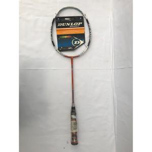 Harga raket badminton dunlop aerogel | HARGALOKA.COM