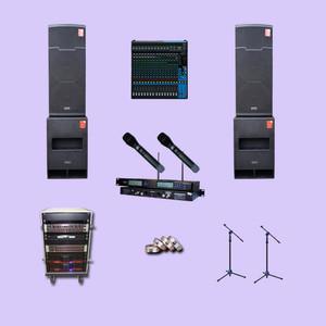 Harga paket sound system platinum 4 yamaha auderpro untuk indoor dan   HARGALOKA.COM
