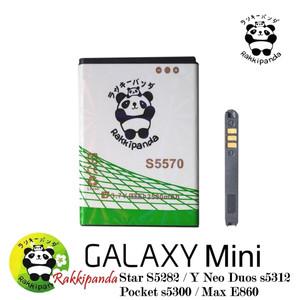 Harga baterai rakkipanda for samsung star s5282 s5570 double ic | HARGALOKA.COM