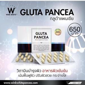 Harga gluta panacea isi 30 original 2 hologram winkwhite wink | HARGALOKA.COM