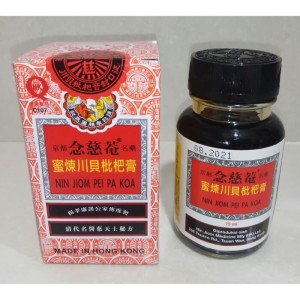Harga obat batuk cap ibu dan anak 75ml pei pa | HARGALOKA.COM