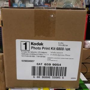 Harga paper kodak photo print kit 6800 | HARGALOKA.COM