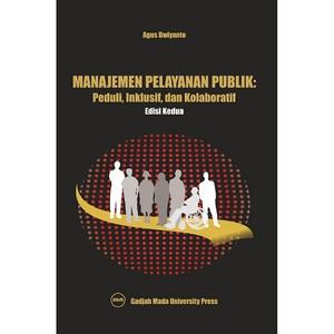 Harga manajemen pelayanan publik peduli inklusif dan | HARGALOKA.COM