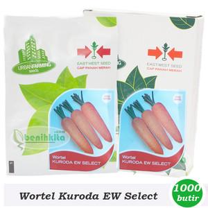 Harga benih bibit wortel kuroda ew select cap panah merah | HARGALOKA.COM