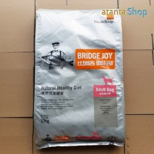 Harga Cppetindo Nature Bridge Baby Puppy Food 0 5kg Katalog.or.id