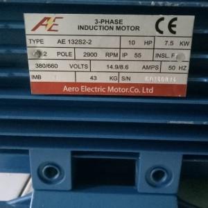Harga aero motor 7 5 kw 2 | HARGALOKA.COM