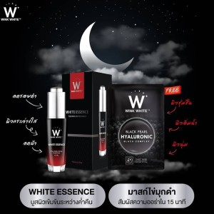 Harga wink white winkwhite white | HARGALOKA.COM