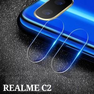 Harga Realme C2 Camera Review Katalog.or.id
