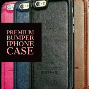 Harga iphone 5 5s premium leather case casing kulit anti shock soft | HARGALOKA.COM