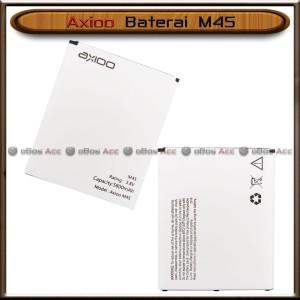 Harga baterai axioo picophone m4s m 4s axio double power batre batrai | HARGALOKA.COM