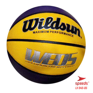 Harga bola basket olahraga original speeds wildsun natural rubber 043 5   | HARGALOKA.COM