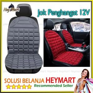 Harga alas jok kursi mobil penghangat   cover duduk terapi badan | HARGALOKA.COM