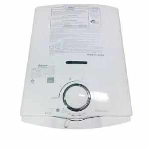 Harga Water Heater Gas Paloma Katalog.or.id