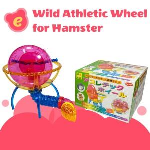 Harga mainan olahraga hamster sanko wild athletic | HARGALOKA.COM