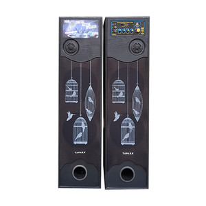 Harga speaker aktive tnk 320 mp3 | HARGALOKA.COM