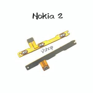 Harga flexi flexibel flexible on off volume nokia 2 ta1029 ta1035 | HARGALOKA.COM