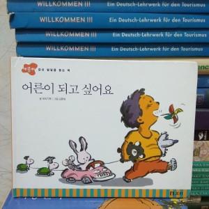 Harga hc buku cerita anak bahasa korea i want to be an adult bori book | HARGALOKA.COM