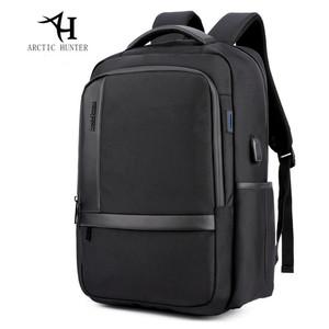 Harga tas ransel artic hunter backpack original   | HARGALOKA.COM