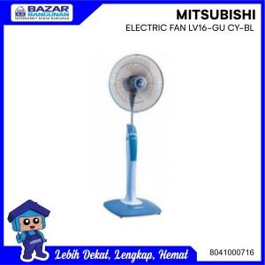 Harga kipas angin tumpu berdiri stand standing fan mitsubishi lv16 gu | HARGALOKA.COM