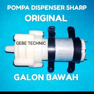 Harga pompa dispenser sharp galon bawah | HARGALOKA.COM