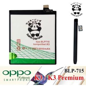 Katalog Oppo K3 Rating Katalog.or.id