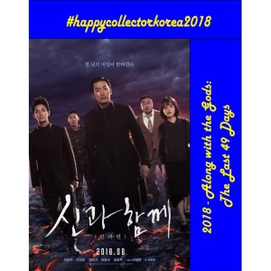 Harga dvd   along with the gods the last 49 days 2018 | HARGALOKA.COM