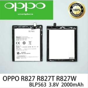 Harga baterai batre original oppo find 5 mini find5 mini r827 blp563 | HARGALOKA.COM