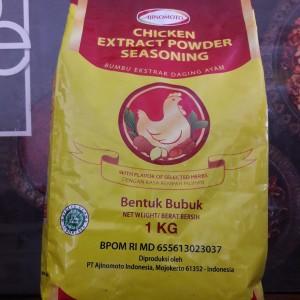 Harga chicken extract powder seasoning 1kg bumbu ekstrak daging   HARGALOKA.COM