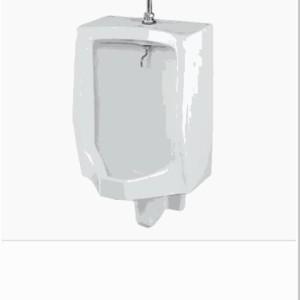 Harga urinoir toto u57m komplit | HARGALOKA.COM