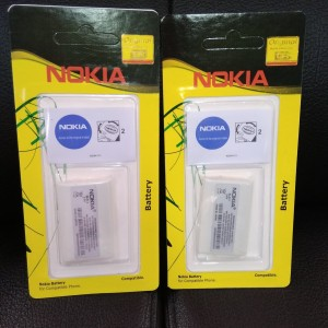 Harga baterai nokia blb 2 8210 8250 | HARGALOKA.COM