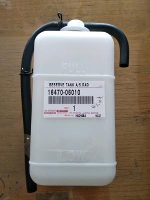 Harga 16470 06010 tabung tangki air cadangan radiator coolant kijang | HARGALOKA.COM
