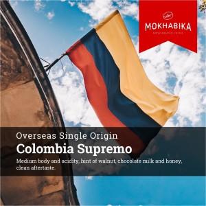 Harga mokhabika colombia supremo single origin 200 | HARGALOKA.COM