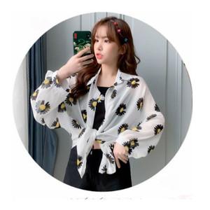 Harga kemeja blouse coklat atasan model unik style vintage | HARGALOKA.COM