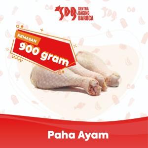 Harga paha ayam | HARGALOKA.COM