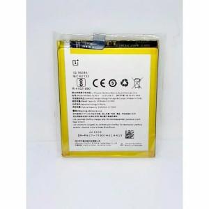 Harga batre baterai oppo realme 2 realme c1 oneplus 5 5t blp637 | HARGALOKA.COM