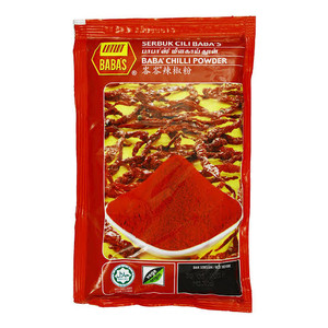 Harga cabe bubuk babas chili powder 250gr bumbu import   | HARGALOKA.COM