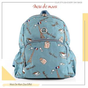 Harga mois de mars   zoa   tas ransel   backpack   | HARGALOKA.COM