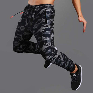 Harga celana jogger motif camo army camouflage sport pants   army abu | HARGALOKA.COM