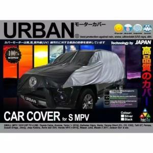 Katalog Urban Cover Mobil Small Mpv Avanza Xenia Dll Katalog.or.id