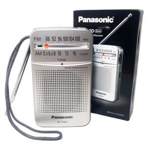 Harga radio panasonic rf p50d pocket radio | HARGALOKA.COM