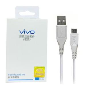 Harga kabel charger vivo y71 v3 v5 v15 v7 y55 y25 y51 y69 cable hp casan   HARGALOKA.COM