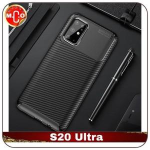 Harga samsung galaxy s20 ultra new original carbon slim fit case casing hp   | HARGALOKA.COM