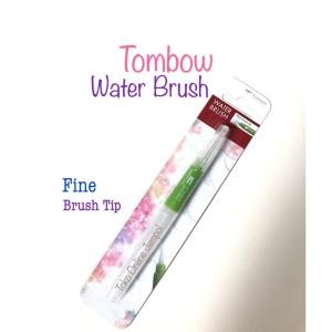 Harga Pentel Aquash Water Brush Fine Katalog.or.id
