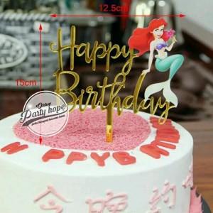 Info Cake Topper Happy Birthday Tusukan Hiasan Kue Hbd Sambung Acrylic Katalog.or.id