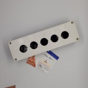 Harga box 5 hole box 5 lubang box push button   HARGALOKA.COM