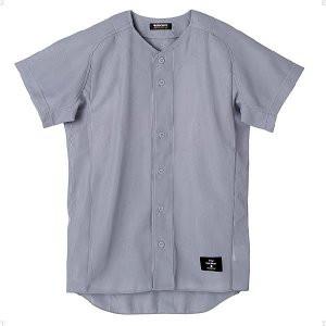 Harga baju jersey baseball softball descente std50ta   abu abu | HARGALOKA.COM