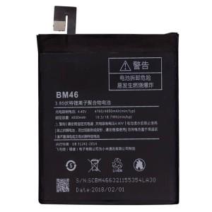 Harga battery batre baterai xiaomi redmi note 3 bm46 original 99 | HARGALOKA.COM