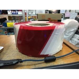 Info Safety Garis Proyek Police Line Barricade Tape Ukuran 3 X 500 Meter Katalog.or.id